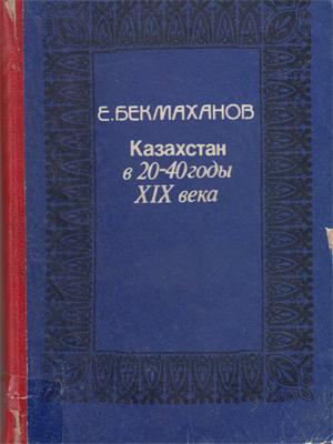 445 ГК РФ регулирует заключение соглашения в обязательном порядке.