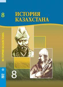 Экзаменационные билеты 8 класс узбекистан 2016